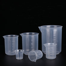 (10 шт/лот) 25 мл 1000 Еда Класс pp пластиковый стакан со шкалой