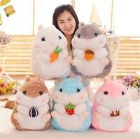 38cm Anime Cartoon Kawaii Hamster Hugging Body Pillow Plush Doll Cosplay Gift Toy