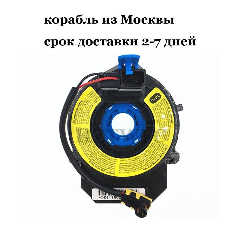 Livraison gratuite 93490-3S110 934903S110 pour Hyundai Sonata 2010-2014Livraison gratuite 93490-3S110 934903S110 pour Hyundai Sonata 2010-2014