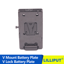 14.8v BP Battery Adapter V Mount Plate V lock Battery Pinch for DSLR Video HDMI Camera 4K Monitor , LED Light Panel Box