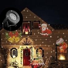 YAM IP65 Водонепроницаемый EU/US/UK/AU Штекерный проектор вращающийся ландшафтный светильник 12 переключаемый узор 4 шт. Светодиодный прожектор для рождественской вечеринки