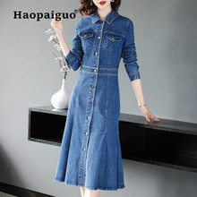 55834c13cbe89 Denim Wrap Dress Promotion-Shop for Promotional Denim Wrap Dress on ...