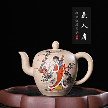 Pure Handmade Shaomeihua Beauty Shoulder Teaware Gift Box for One Delivery Customization