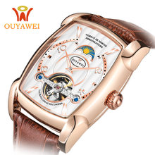 купить Men Mechanical Watch Automatic Tourbillon Wristwatches Business Leather Moon Phase Reloj Sports Watches Montre Homme OUYAWEI по цене 3073.32 рублей