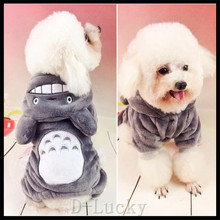 Kawaii Pet Shop Sailor Striped Four-foot Pet Clothes Dog Clothing Pajamas Pet Hoodies Clothes for Dogs clothes for Winter Autumn