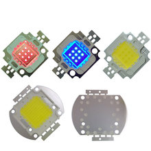 10W 20W 30W 50W 100W High Power LED Chip Bulb IC SMD, Floodlight lamp bead, Color: White/Warm white/red/green/blue/yellow/rgb(China)