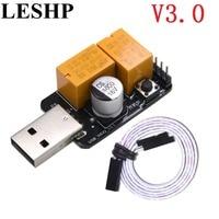 LESHP USB Watchdog Card V3 0 Timer Module One Button Boot Blue Screen Restart Module For