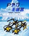 Dentes de Gelo/Neve Bota Sapato Cobre Pico Gripper Cleats Crampons Caminhadas Caminhadas de Esqui