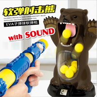 Emission Foam Soft Bullet Air Gun Toy Shooting Monster Make Funny Sounds Score Puzzle Game The Best Gift For Girl Boy Children