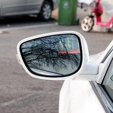 forGAC trumpchi GA5 large white Jinglan mirror anti glare rearview mirror mirror reflection lens