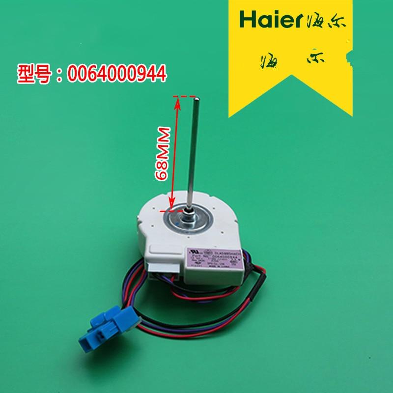 new refrigerator ventilation fan motor for Haier refrigerator 0064000944 DLA5985HAEH BCD-579WE reverse rotary motor anti clockwise refrigerator ventilation fan motor shangling yzf 1 6 5 r reverse rotary motor
