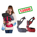 Oxford Infant Hipseat Carrier Backpack Front Baby Carrier Sling Baby Waist Carrier Stool Baby Waist Seat Carrier BD19