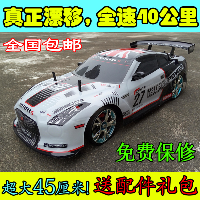 ФОТО ultralarge 2.4g rc remote control car electric charge 4x4 automobile race professional car racing toy car model
