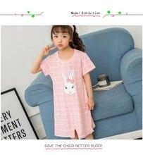 2019 summer girls cotton pajama suit thin kids artificial  silk air conditioning Dark buckle One-piece dress pajamas