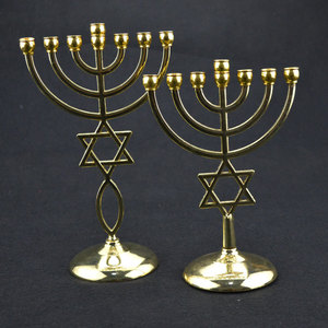 Image 2 - Jerusalem Menorah With Star of David Messianic Menora of brass