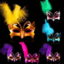 Strona Dekoracji Halloween Maski Motyl Maska Z Piór Witch Hat Masquerade Ball Party Fancy Dress Kostium(China)