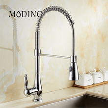 Моддинг кухонный кран 360 градусов вращения Pull Down латунь водопроводной воды кухонный смеситель полированная один держатель # MD1B9096A