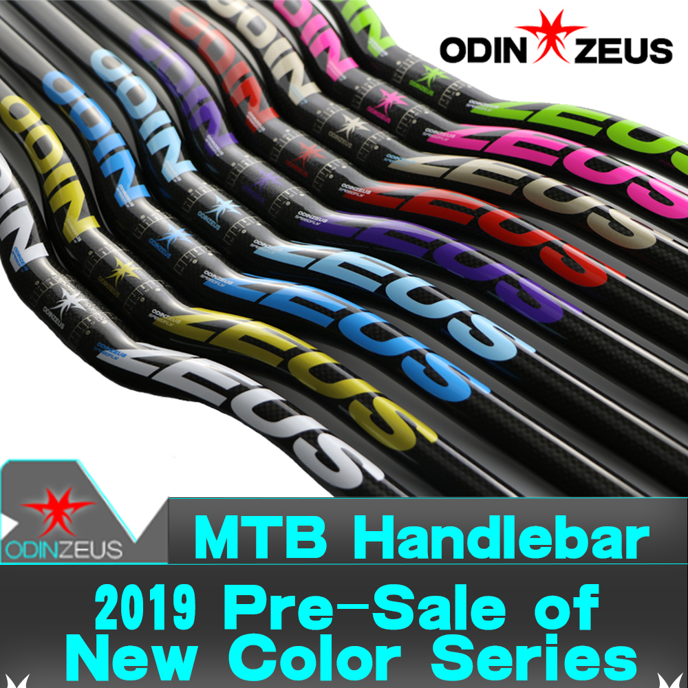 ODINZEUS Hot Sale Ultra light <font><b>MTB</b></font> <font><b>Carbon</b></font> Bicycle <font><b>Handlebar</b></font> Flat or Rise <font><b>Handlebar</b></font> <font><b>31.8</b></font>*580/600/620/640/660/680/700/720/740mm image