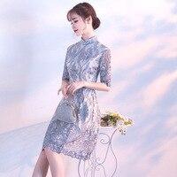 Gray Traditional Chinese Dress Qipao Ladies Evening Dresses Vintage Cheongsam Women Bride Short Lace Cheongsam Modern Dress