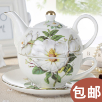 Special Offer Every Day Pot Pot Cup And Saucer Magnolia Mother Elegant Ceramic Tea Pot