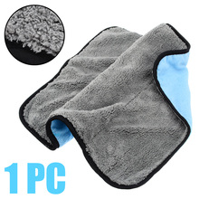 45cmx38cm Double Color Face Car Microfiber Soft Cleaning Cloth Super Thick Plush Drying Waxing Polish Towel Auto Care 3 Colors
