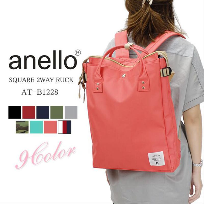 Anello ring school backpack highest canvas printing ring package bags women's brand young men and women backpack antique package