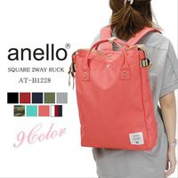 Anello Ring School Backpack Highest Canvas Printing Ring Package Bags Women S Brand Young Men And