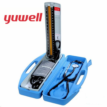 Yuwell Sphygmomanometer Professional Arm Medical Equipment Blood Pressure Monitor Stethoscope Home Health Care Tool 1