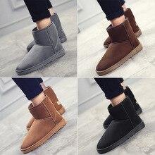Зимние теплые высокие хлопковые мужские зимние ботинки мужская обувь высокие бархатные ботинки повседневные новые ботинки мужские ботинки