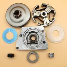 3/8 7T Clutch Drum Sprocket Oil Pump Worm Gear Washer Kit For HUSQVARNA 61 66 266 268 272 Chainsaw
