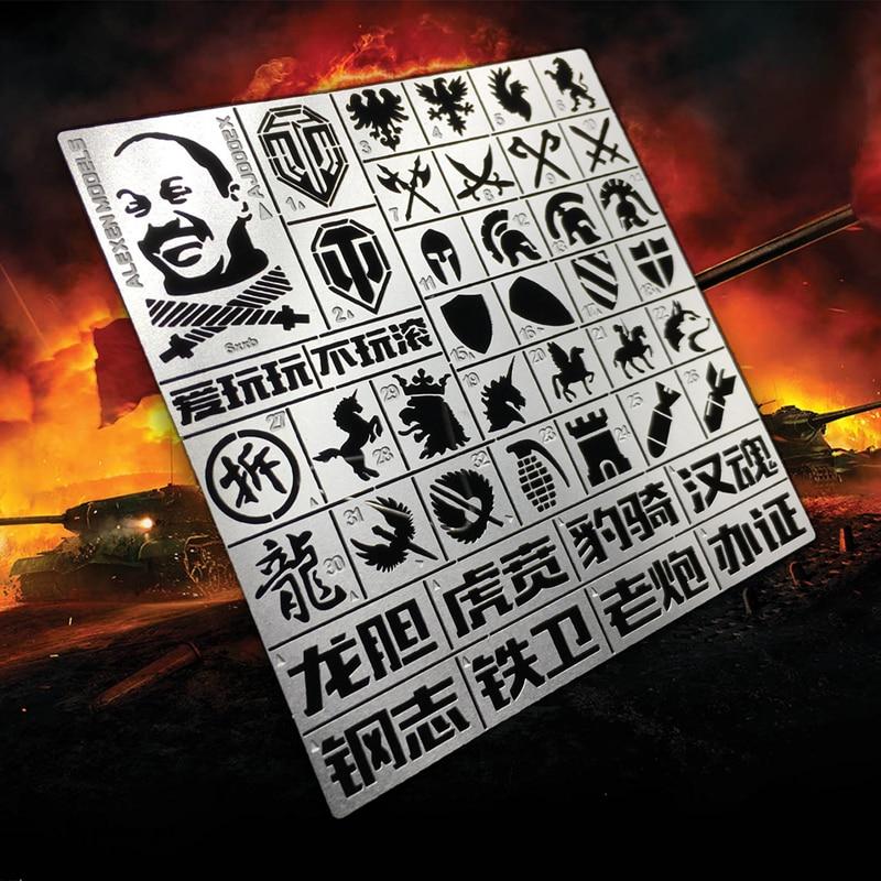 No 3 Model 1 35 Military Model Tank World Series Model Games Logo Leakage Spray Board