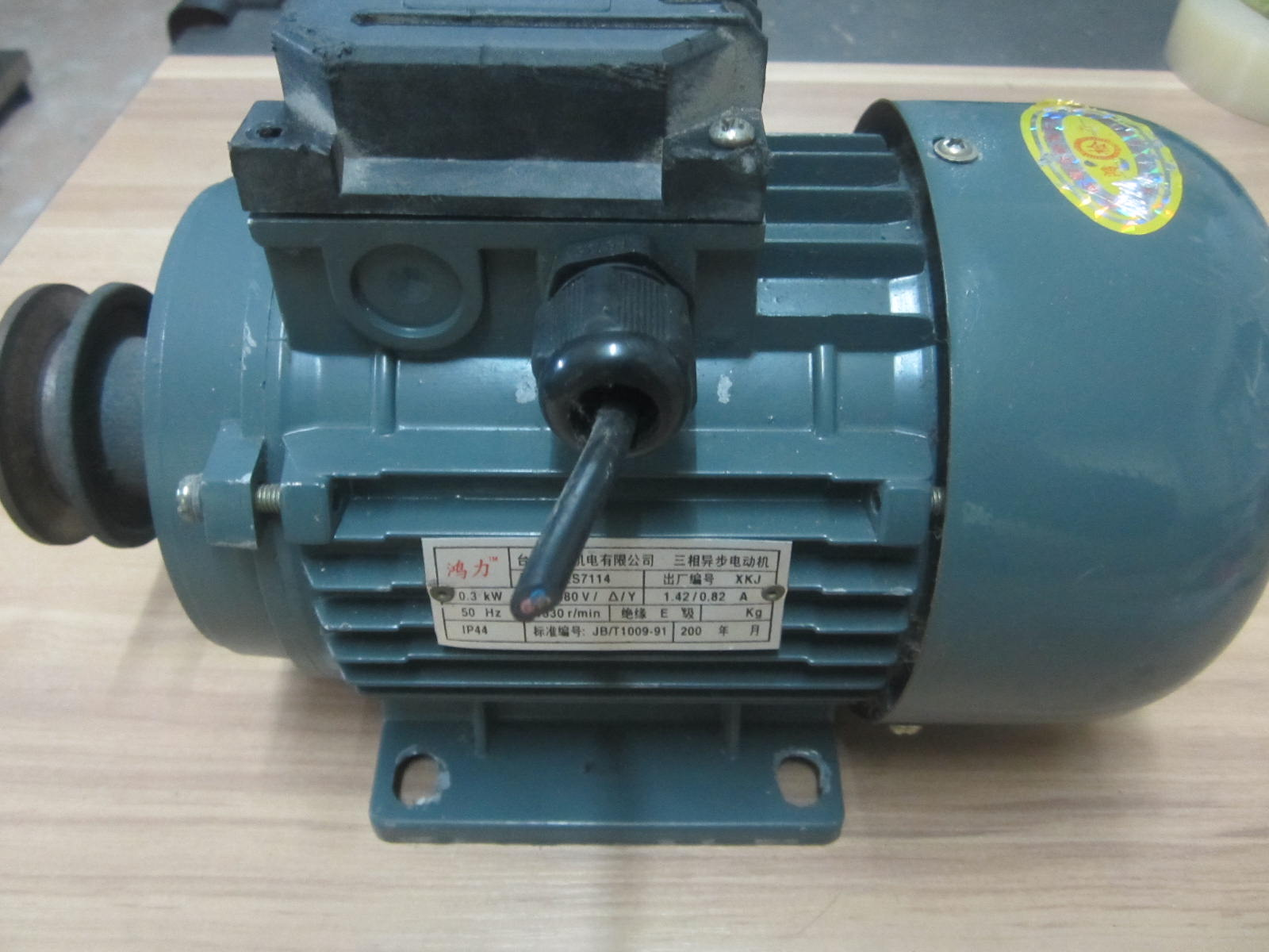 AC induction motor drive matching motor 300W 0.3KW 300 watts-in AC ...