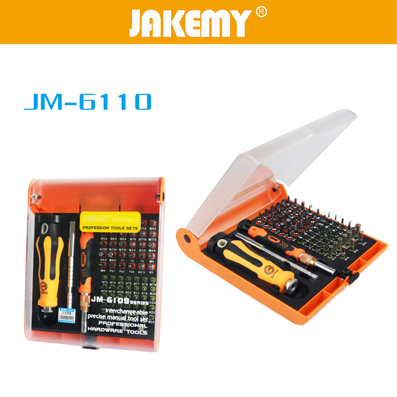JAKEMY 72 in 1 Precision Screwdriver Set Multitool Torx Screw Driver Kit Cell Phone Fan Computer PC Laptop Home Repair Tool Set 8 in 1 aluminum precision screwdriver set pen style mini torx slotted screw driver portable multi tool for for phone