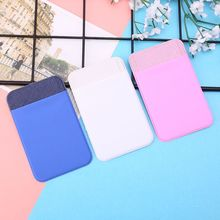 Elastic Mobile Phone Wallet ID Credit Card Holder Adhesive Pocket Sticker Case