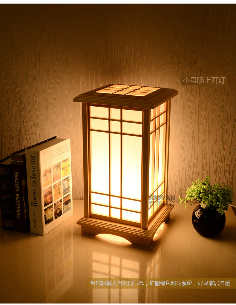 Floor lamp japanese style tatami table lamp room lights brief wooden floor lamp japanese style tatami table lamp room lights brief wooden floor lamp chinese style lamps lighting in floor lamps from lights lighting on aloadofball Choice Image