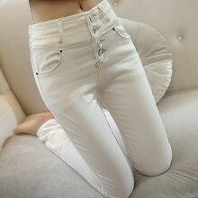 High Waist Jeans Women Pants 2018 New Fashion Plus Size Stretch Elastic  Skinny Casual Slim Pencil 697eebf1159a