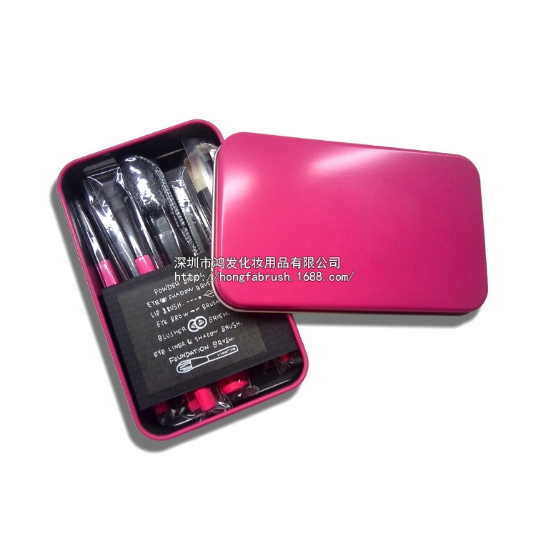 Professional 7Pcs Wool  Makeup Brushes Set Eye Shadow Powder Blush Foundation Cosmetic Brush Set With Bottle