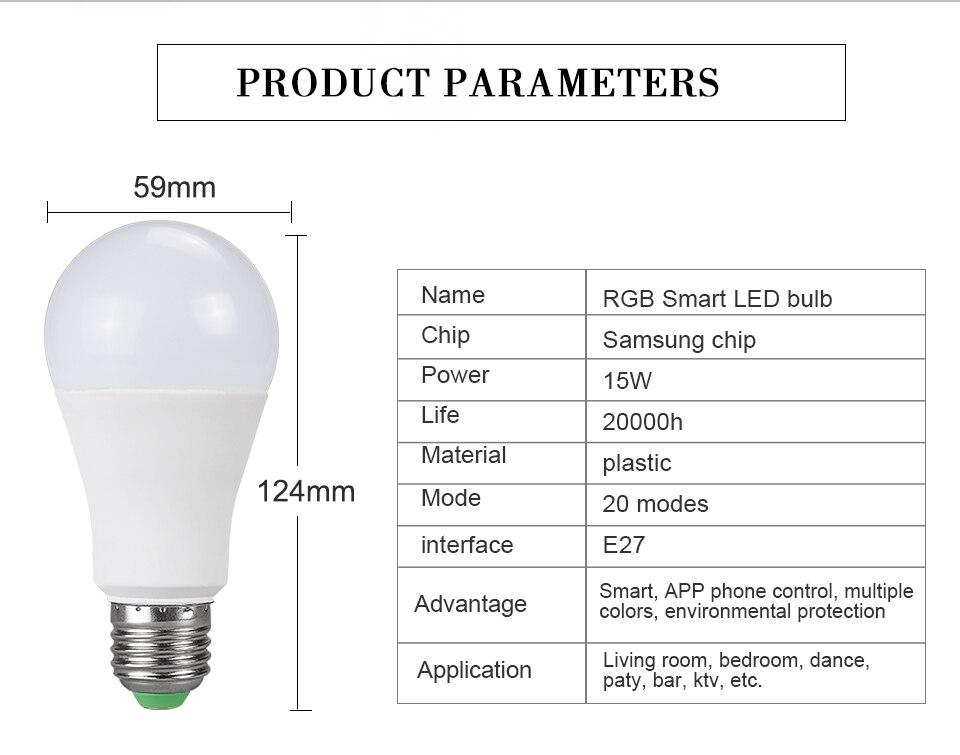 LED STAMRT BULB (2)