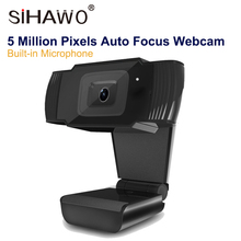 цена HD Auto Focus Webcam 500 Million Pixels Support 720P/1080 HD Video Call CMOS 1/2.7 Big Chip Dynamic Resolution: 2592*1944 в интернет-магазинах