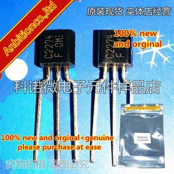 10 шт. 100% новые и оригинальные 2SC2274 C2274 TO-92 низкочастотные приложения усилителя мощности в наличии