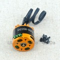 2208 Brushless Gimbal Motor BGM2208 70T Turns For Gopro3 Digital Camera Mount FPV without Shaft