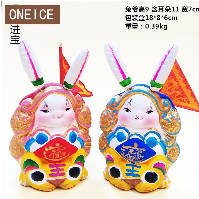 Rabbit God Trumpet Tourism Souvenir Gift Gifts Beijing Features Crafts Souvenir Chinese Culture Doll Wedding Decoration