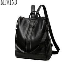 Женщины черный кожаный рюкзак женская мода офис сумка женская bagpack сумки девушки случайные сумка back pack t3340