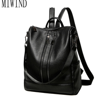 Women black leather backpack female fashion office bag ladies Bagpack Bags Girls Casual Travel Bag back pack T3340