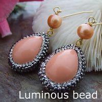 FC112215 Champagne Teardrop Sea Shell Pearl Earrings
