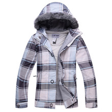 Cheap Snow Jackets Women Snowboard Clothing Lady Ski jacket windproof waterproof thick Warm hat with hair Custome