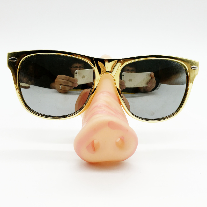 81fbbb9b7f Novelty Pig Nose Sunglasses Gold Sunglasses Funny Piggy Costume Props for  Kids Adults Masquerade Birthday Party Funny Eyewear