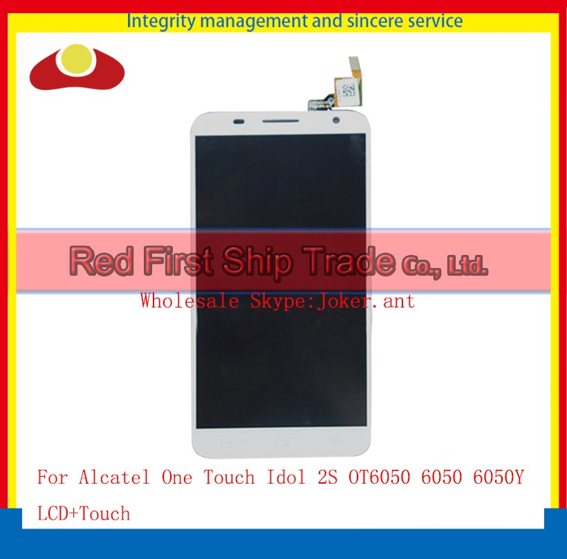 OT6050 LCD assembly