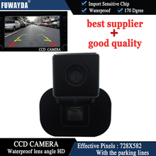 FUWAYDA car styling Auto Vehicle in Rear view Camera FOR  KIA FORTE/Hyundai Verna Backup CCD night vision reverse parking camera