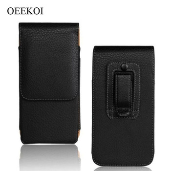 OEEKOI Belt Clip PU Leather Waist Holder Flip Cover Pouch Case for Overmax Vertis 3510 You/Famy2/Famy 3.5 Inch Drop Shipping image